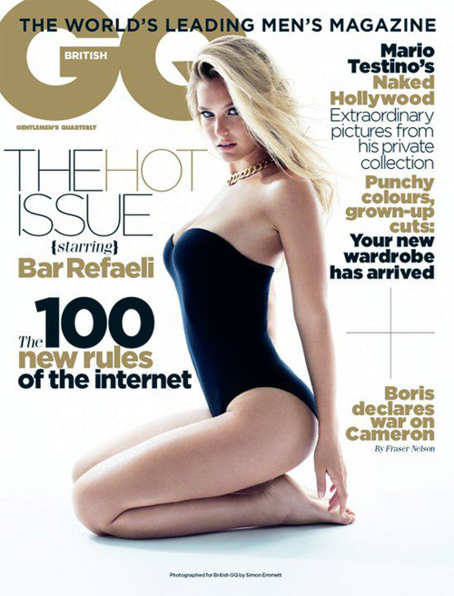 Bar Refaeli Sexy GQ Photo Shoot