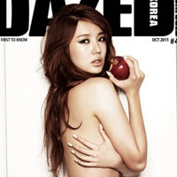Yoon Eun Hye for Dazed &#038; Confused October 2011