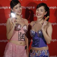 Triumph Japan Unveils Concept Bra Made of Metal